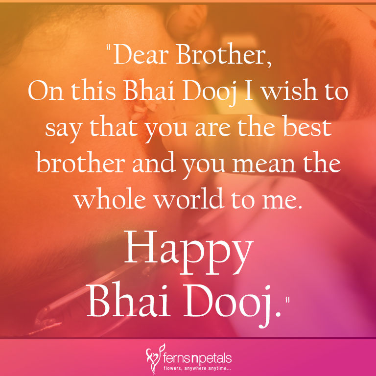 cute wishes for sis