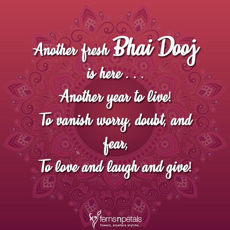 quotes for bhaubeej