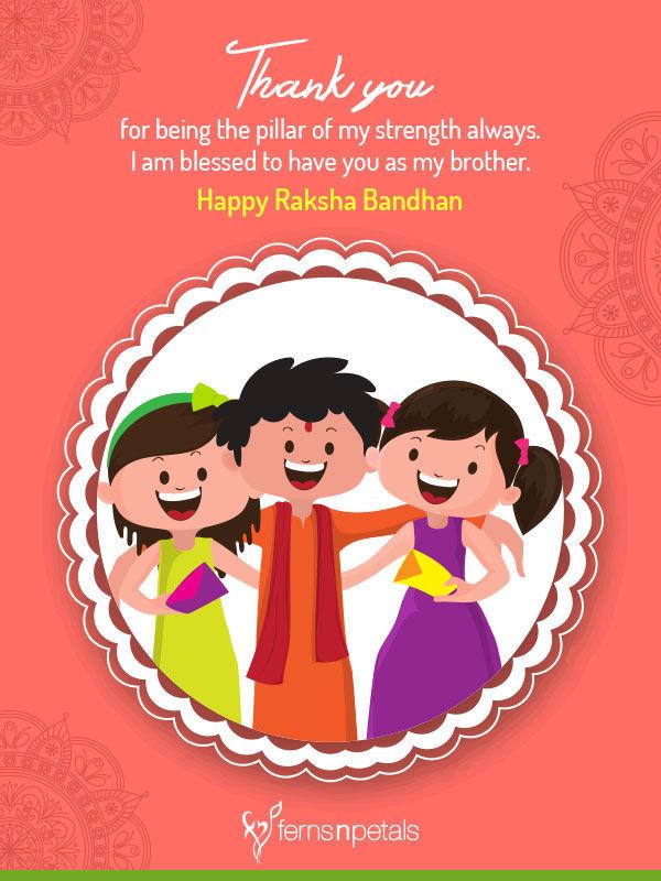 wish happy raksha bandhan