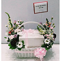 Cake Basket Korean Style: Send Gifts to Indonesia