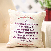 Mom you are my world cushion: Mothers Day Gifts to Mysore